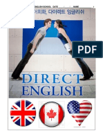 Direct English One