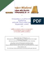 Thirumuraikanda Puranam