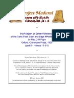 Thiruvachagam in English