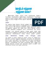 Bala Jothidam [25-02-2012]