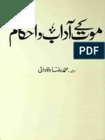 Mout Ke Aadab o Ahkaam by Muhammad Raza Dawoodaani
