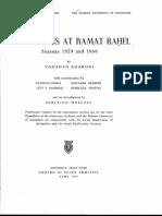 Excavations at Ramat Rahel Seasons 1961 and 1962
