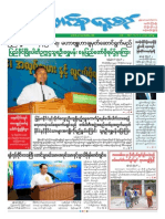 Union Daily 3-8-2014