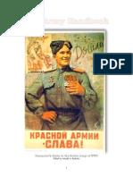 Red Army Handbook
