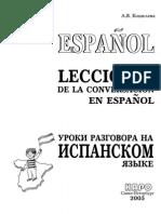 5db97f62ec4ee Lecciones de La Conversacion en Espanol