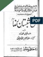 Complete Shama Shabistan Raza Book-3