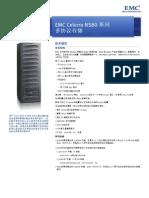 c1154 Celerra Ns80 Series Ip Storage