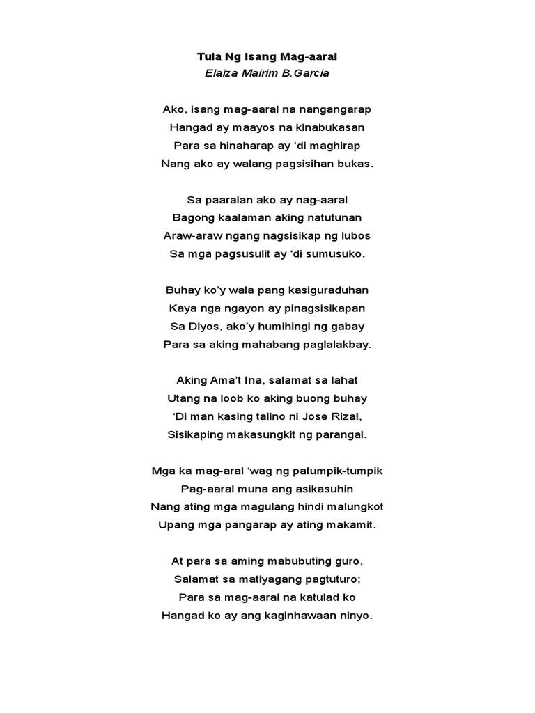 isang panimula sa thesis tungkol sa mga manggawang estudyante