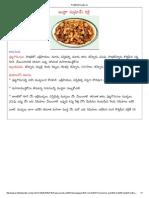 Andhra Mushroom Curry