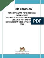 GP Pengiktirafan Pendispensan Methadone Oleh PPF[1]