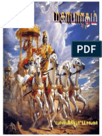 Mahabharatham Full