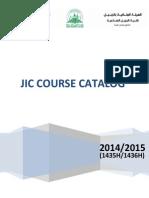 JIC Course Catalog 19062014