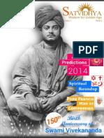 SatVidhya_January2014