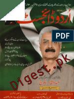 Monthly Urdu Digest August 2014