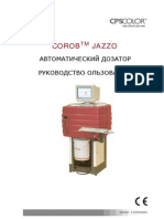 Jazzo User Manual V1.0 RJ Russian