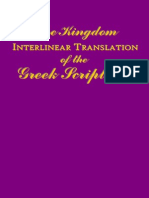 1969_int-A_E the Kingdom Interlinear Translation of the Greek Scriptures