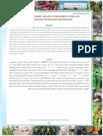 App Uploads Om2010070011 Files Vegetablecropsresearchlab