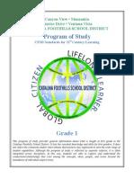 First Grade Curriculum Overview7.12