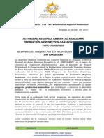 Boletin de Prensa 011 -2014 - Premiación Paes