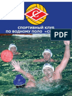 waterpolo_3_2009