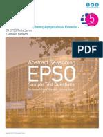 03 ΕΕ EPSO Δοκιμασία Κατανόησης Αφηρημένων Εννοιών Abstract Reasoning