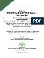 Understand Quran - Short Course
