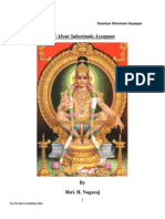 Aiyappa