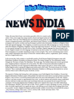 India News6