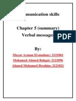 Chapter(5) SSummary
