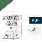أوراد الطريقة الشاذلية Wirid Thariqah Syaziliyah