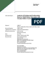 CIDECT 5BF-10_98.pdf