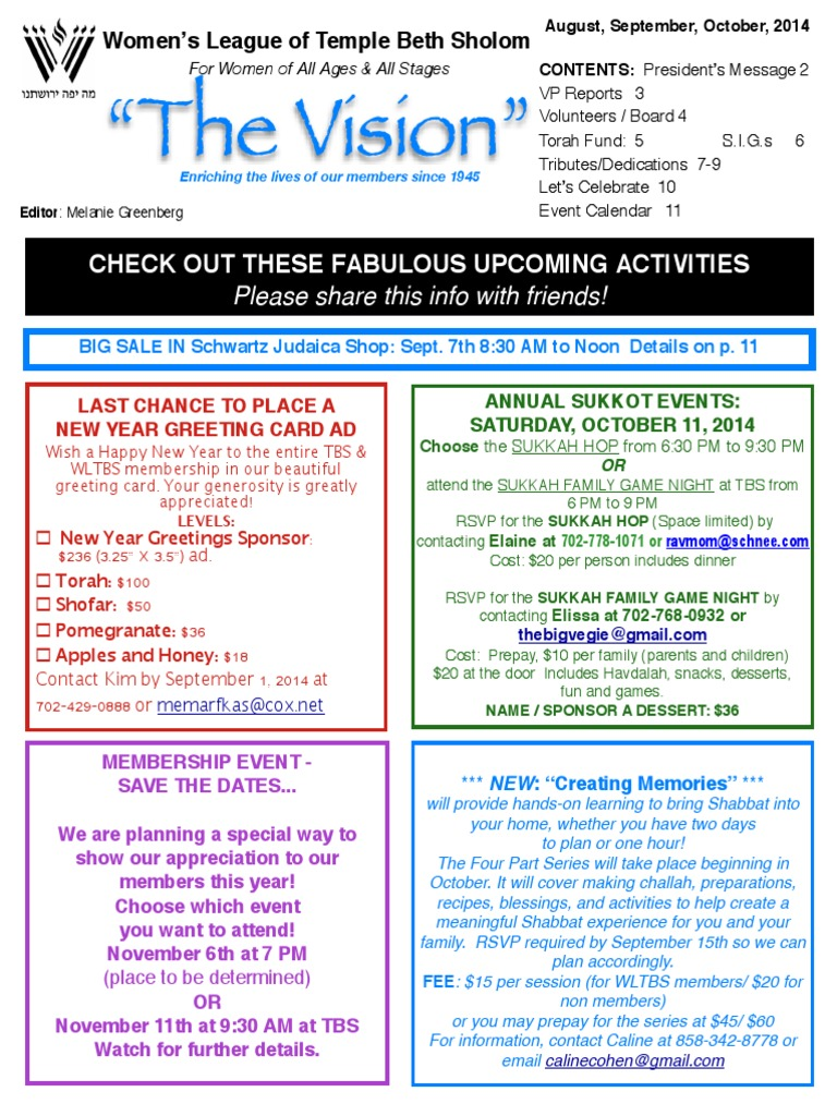 Vision August 2014 Sukkot Observances Set