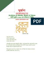 Ekla Boishakh by Tarapodo Roy