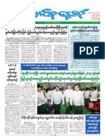 Union Daily 6-8-2014