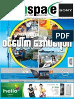 TechSpace [Vol-3, Issue-18] FB