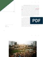 south asian urbanism finali  31st-1