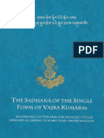 1. Tthe Sadhana of the Single Form of Vajra Kumara