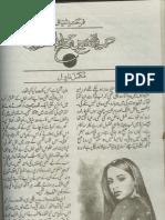 Kia_Haath_main_tera_Haath_nahi_farhat_ishtiaq