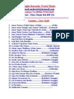 GP Welcome Tune List