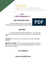 Shri Ganpati Pooja