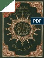 Quran With Colored Tajweed