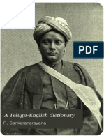 Telugu English Dictionary PDF