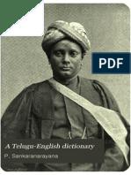 Telugu English Dictionary PDF