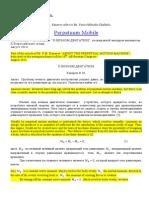 Dr.kanarev Analysis F.M.chalkalis.blogspot.com
