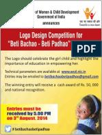 Beti Bachao Beti Padhao Campaign 24072014