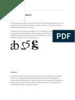 tipografia_expresiva