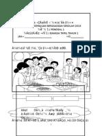 Bahasa Tamil thn 1.doc