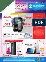 Jarir Shopping Guide Mar Aprl 2012 RePrint | Tablet Computer