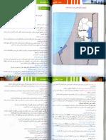Mahmoudi Adel Geographie