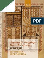 Goldberg, Rejner - Jevreji, Istorija i Religija